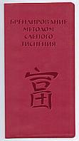 Конверт для документов с нанесением логотипа. Турконверт. Цветной ПВХ., фото 1