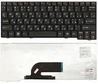 Клавиатура для ноутбука LENOVO (S10-2, S100c), rus, black