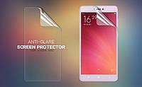 Защитная пленка Nillkin для Xiaomi Mi4s матовая