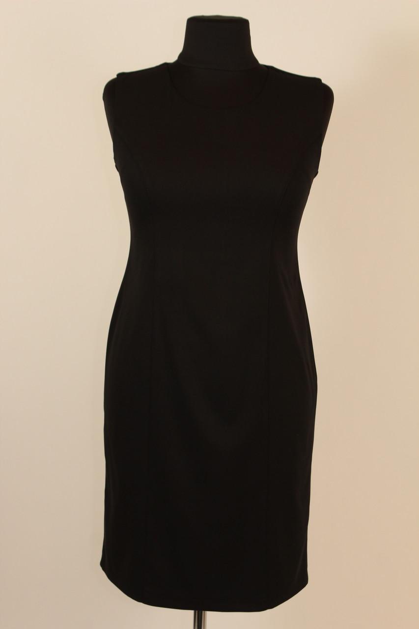 Купить Платье Одесса 7 Км