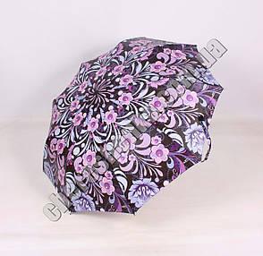 Женский зонт 3010-1, фото 2