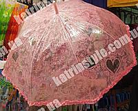 Зонтик женский в расцветках