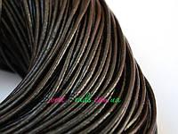 Шнур кожаный круглый 2 мм