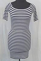 Платье в полоску женское (вискоза)