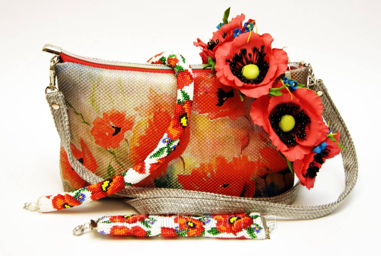 Женская сумочка Маки на сером со светло-серой спинкой