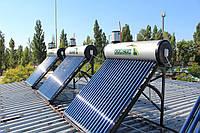 Коллектор (водонагреватель) солнечный сезонный с баком и змеевиком SP-C Altek напорная система 300 л