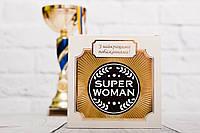 Шоколадная медаль Super woman