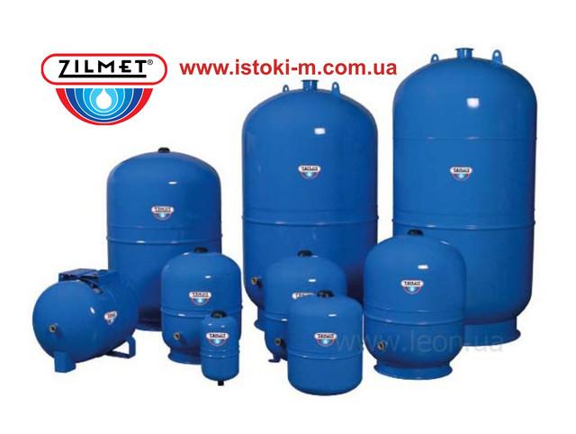 Расширительные баки для горячей воды и насосов HYDRO-PRO, производства компании ZILMET (Италия)