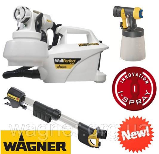 Новый краскопульт Wagner W665 I-Spray в новой комплектации!