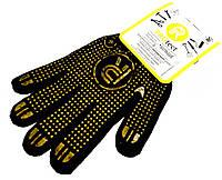 Перчатки трикотажные PROtect (класс 10 с ПВХ точкой) для механических работ, черные