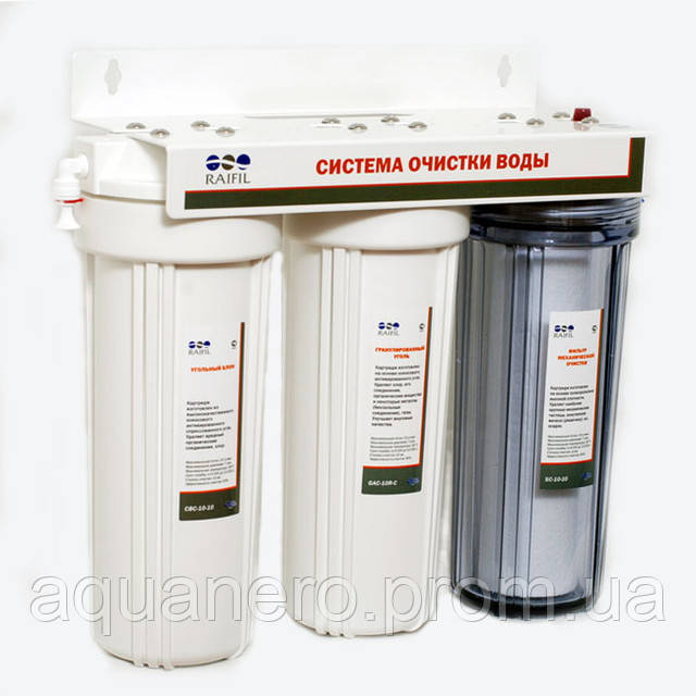 Фильтр для воды Raifil TRIO (PU894W3-WF14PR-EZ)