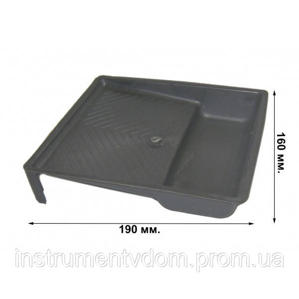 Малярная ванночка для краски малая 150 (под валик)