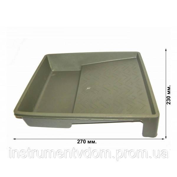 Малярная ванночка для краски средняя 200 (под валик)