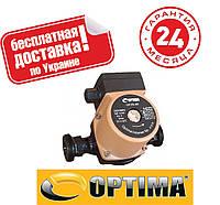 Насос циркуляционный Optima OP20-60 130мм + гайки, + кабель с вилкой