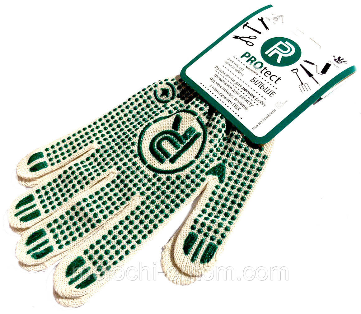 Перчатки рабочие PROTECT (размер 10) трикотажные с ПВХ точкой, для легких механических работ