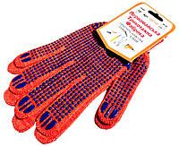 Перчатки рабочие ПТФ  универсальные (размер 10)