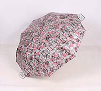 Женский зонт M-349-7