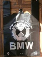 Пакет полиэтиленовый BMW 400*58,6(О),30мкм