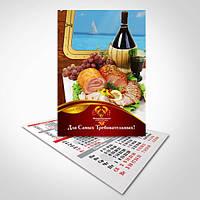 Друк кишенькових календарів