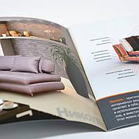 Друк рекламних проспектів, фото 1