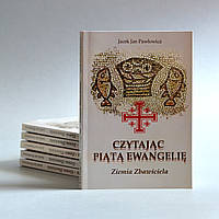 Друк книг в м'якій палітурці, фото 1