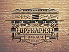 Типографія, фото 2