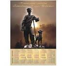 Виготовлення настінних календарів А3, фото 2