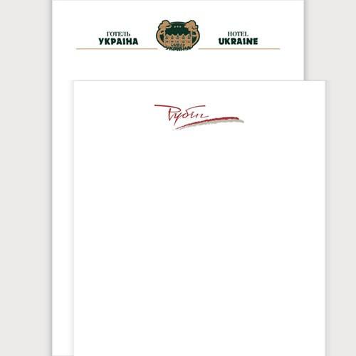 Друк фірмових бланків, виготовлення