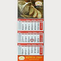 Календарі квартальні