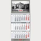 Календарі квартальні, фото 3