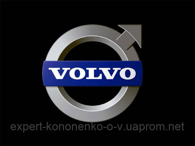 Volvo отзывает свои автомобили в России