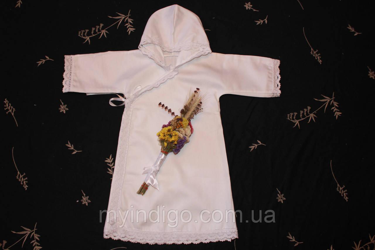 """Рубашка для крещения """" Архангел """""""