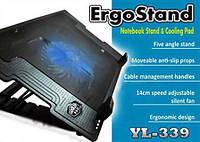 """Подставка под ноутбук 9-17"""" Ergo Stand YL-339"""