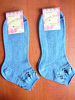 Женские носки Зручна пара. Р. 25. Цвет- голубой., фото 1