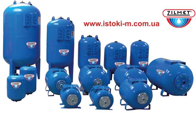 Расширительные баки для холодной и горячей воды ULTRA-PRO, производства компании ZILMET (Италия)
