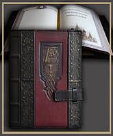 Кожаный ежедневник ручной работы формата А5