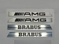 Накладки в молдинги AMG/BRABUS Mercedes G-Class W463