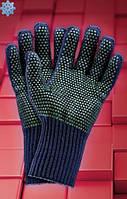 Защитные перчатки, утепленные, изготовленные из трикотажа RJ-AKWEV