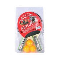 Теннисный набор ракетка и мячики PROFI MS 0312