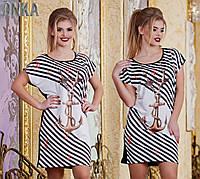 Платье, р2849 ДГ