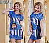 Платье, р2843 ДГ