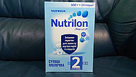 Детское питание Nutricia Nutrilon Нутрилон 2 600г