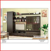 Гостиная Кайман 1  (Мебель Сервис)