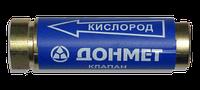 """Клапан огнепреградительный КОК (кислородный), сетевой """"ДОНМЕТ"""""""