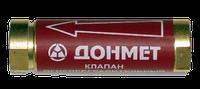 """Клапан огнепреградительный КОГ (ацетилен, пропан, метан) сетевой """"ДОНМЕТ"""""""