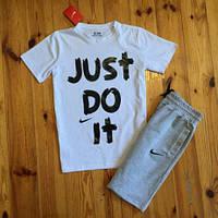 Спортивный костюм футболка Nike Just Do It белая + шорты Nike серого цвета