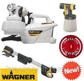 Новый краскопульт WAGNER W665 I-Spray в новой комплектации!!!