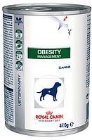 Royal Canin Obesity Management Лечебная консерва для собак при лишнем весе
