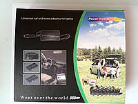 Зарядное устр. для ноутбука 120W 12V/220V (12/15/16/18/19/20/22/24V) +USB 5V