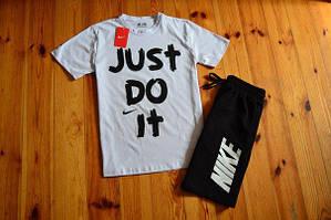 Спортивный костюм футболка Nike Just Do It белая + шорты Nike черного цвета